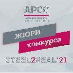 Жюри конкурса Steel2Real'21